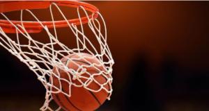 Section Sport-études Basket